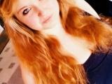 Bad-Belzig ++ Vermisstensache Jugendliche ++ Vermisst wird Linda-Sophie (17) K. aus Elterlichen Wohnung ++